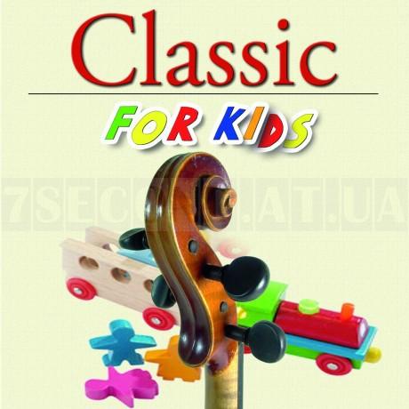 Классическая Музыка для того Малышей